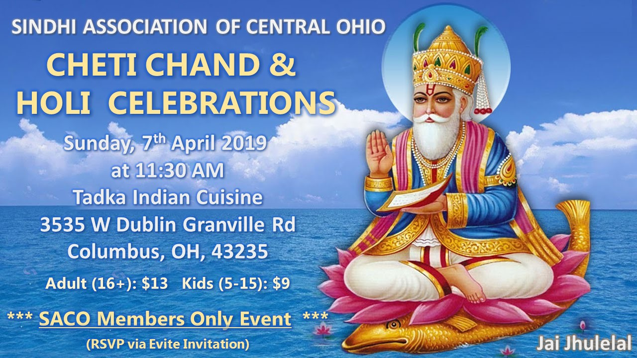 Cheti Chand & Holi Celebrations