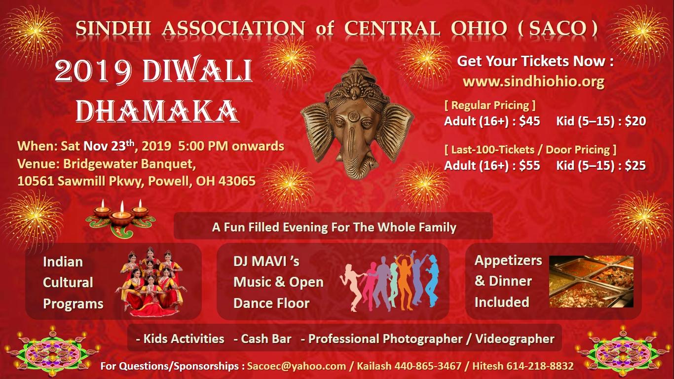 SACO Diwali Dhamaka 2019